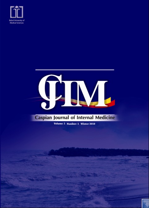 مجله انگلیسی Caspian Journal of internal Medicine